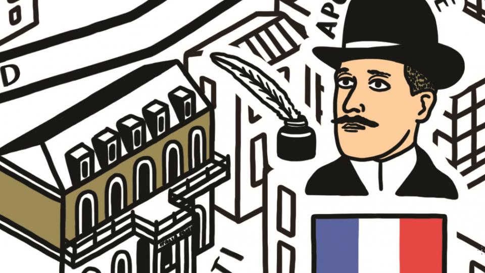 Guillaume Apollinaire L'Émigrant de Landor Road